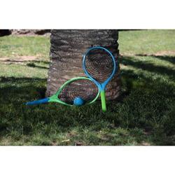 網球套組Funyten(含2把球拍和1顆網球)-藍綠配色