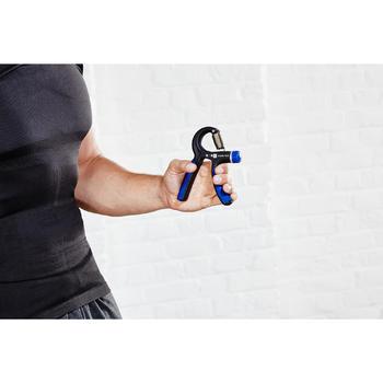 可調式握力器