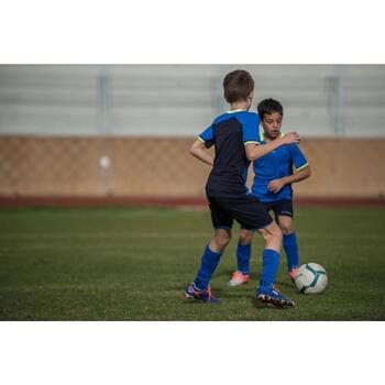 Chaussure football enfant terrains secs Agility 500 FG - 1128785