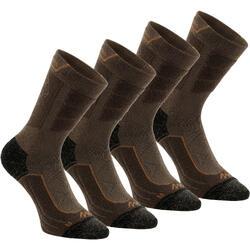 Chaussettes de randonnée montagne tiges high. 2 paires Forclaz 900