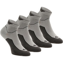 NH500 Mid country walking socks - grey x 2 pairs
