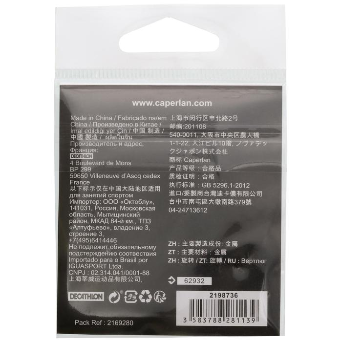 AGRAFE PÊCHE SNAP BLACK NICKEL X10 - 1130201