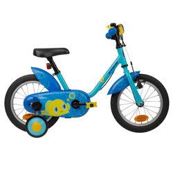 兒童14吋(3-5歲)自行車 500 - 海洋色