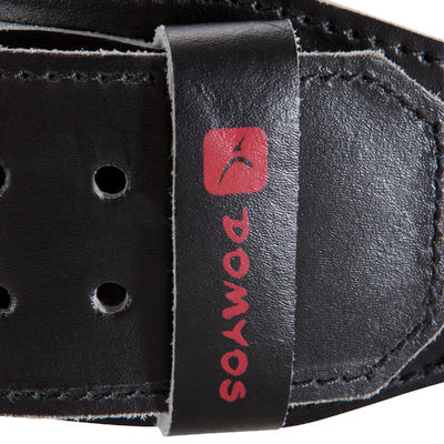 Weight Training Lumbar Belt - Leather