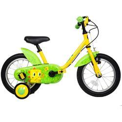 Dinosaur 500 14英吋自行車