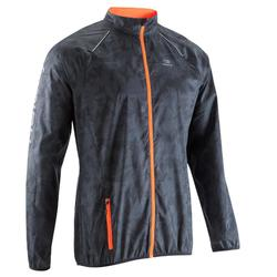 Veste coupe-vent trail running homme