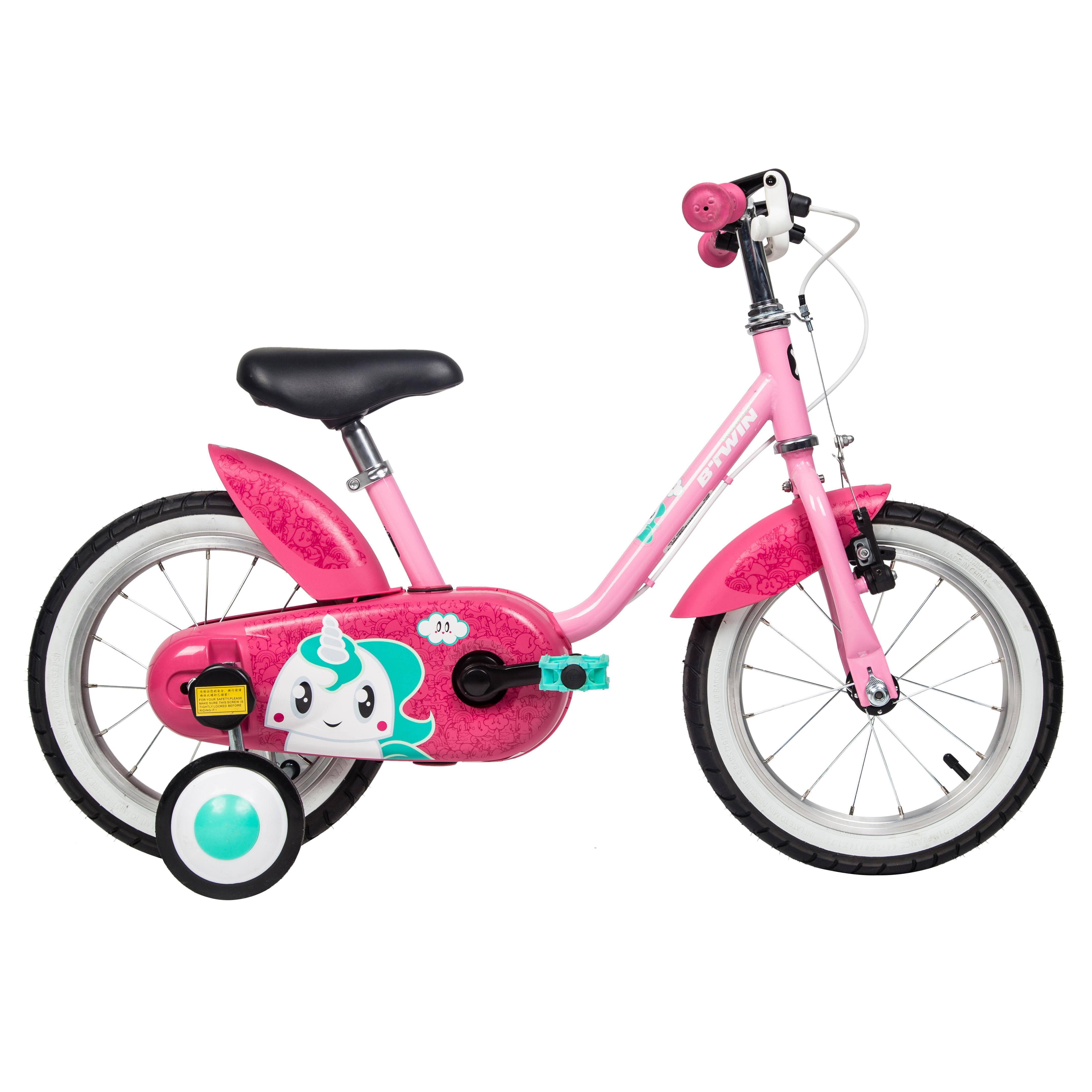 兒童單車/登山單車/公路單車