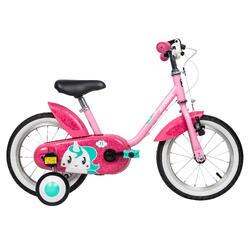 """500 14""""兒童自行車(3-5歲)-獨角獸"""