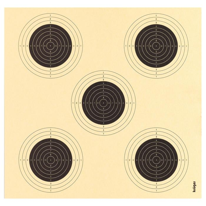 Zielscheibe Luftgewehrschießen 5 in 1/ 14×13,5 cm 100 Stück