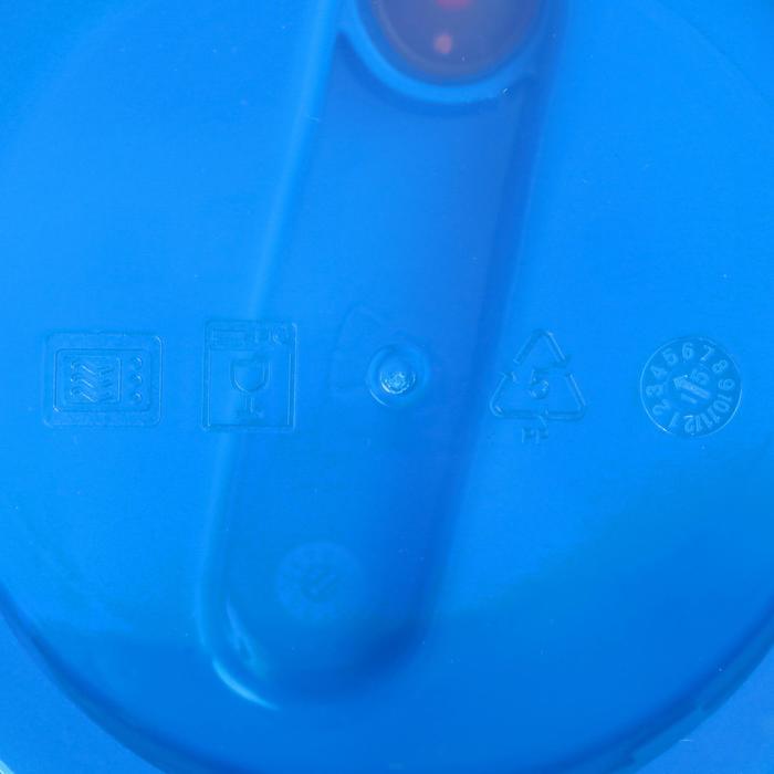 Boîte alimentaire randonnée plastique 0,35 litre - 113939