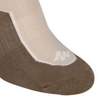 NH500 Mid Country Walking Socks - Beige x 2 Pairs
