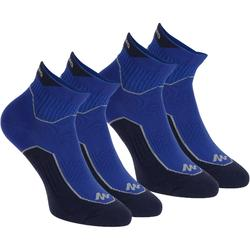 Calcetines Montaña Senderismo Media Caña Arpenaz 100 Adulto Azul Oscuro 2 Pares