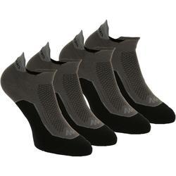 Chaussettes de randonnée Nature tiges court. 2 paires Arpenaz 100 grise