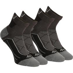 Mid-top mountain walking socks. MH 900 2 Pairs - Black