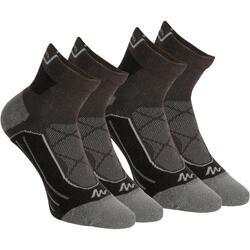 Mid Cut Mountain Hiking Socks. Forclaz 900 2 Pairs - Black
