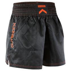 Kickboks short voor training en wedstrijden zwart