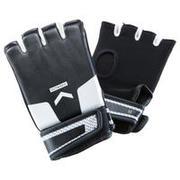 Črne boksarske rokavice za trening GDC300