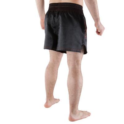 500 Kickboxing Training / Competition Shorts - Black