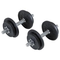 Weight Training Dumbbells Kit 20 kg