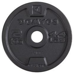 Halterset voor krachttraining 10 kg - 1147409