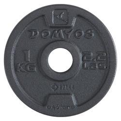 Halterset voor krachttraining 10 kg - 1147419