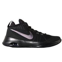Basketbalschoenen Air Max Versatile volwassenen zwart