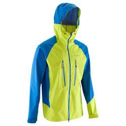 男款登山防水外套-藍色、青綠色