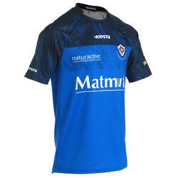 Shirt voor volwassenen, replica uitshirt Castres Olympique Top 14 2016-2017
