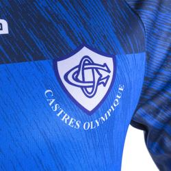 Camiseta réplica adulto Castres Olympique TOP14 local 2016 2017