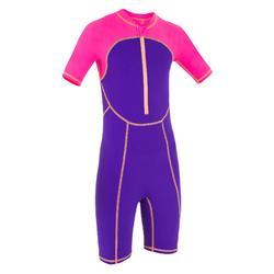 兒童高抗氯連身游泳裝- 紫色/粉紅色