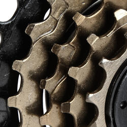 Schroef freewheel 5 versnellingen14x28 - 115440