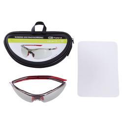 Hardloopbril voor volwassenen Running 600 rood/grijs meekleurend cat. 1 tot 3 - 1154595