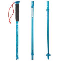價格實惠的郊野健行登山杖A100-藍色