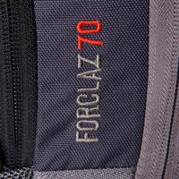 حقيبة رحلات Forclaz 70 لتر - رمادي
