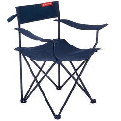 Folding camping armchair