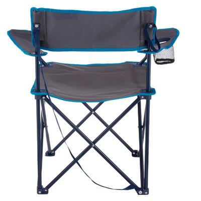 כסא קמפינג/טיולים מתקפל - אפור