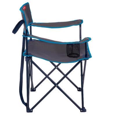 Складане крісло для походів - Сіре