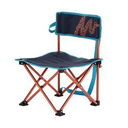 兒童座椅 - 藍
