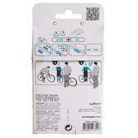 Велосипедная цепь односкоростная