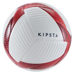 室內五人制混合足球500 63 cm-白紅配色