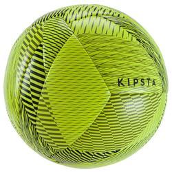 Bal voor zaalvoetbal 100 hybride omtrek 58 cm geel