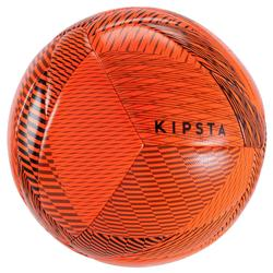 Futsalball 100 Hybrid 63 cm orange
