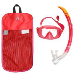 SNK 520 成人和青少年面罩和呼吸管浮潛套組- 珊瑚粉
