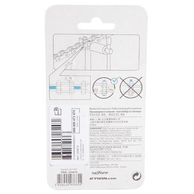 أداة تصليح جنزير الدراجة B'TWIN 500