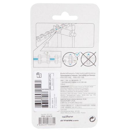 Ключ 500 для монтажу велосипедного ланцюга