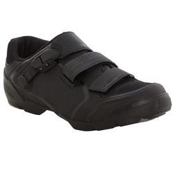 MTB-schoenen Shimano ME5 zwart