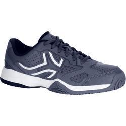 Tennisschoenen kinderen Artengo TS530 grijs