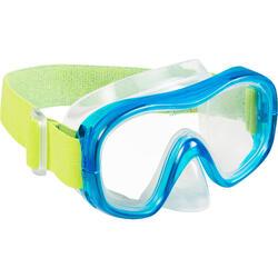 自由潛水面鏡FRD120-綠色/淺碧藍色