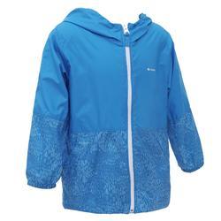 Helium 500 Children's 男童防風健行運動夾克 - 藍色