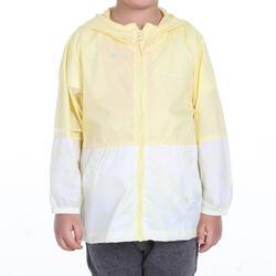 Helium 500 Children's 男童防風健行運動夾克 - 黃色